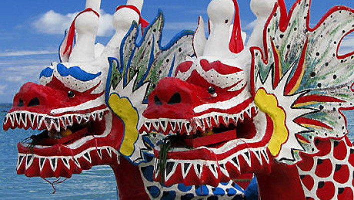 dragon boat Federation